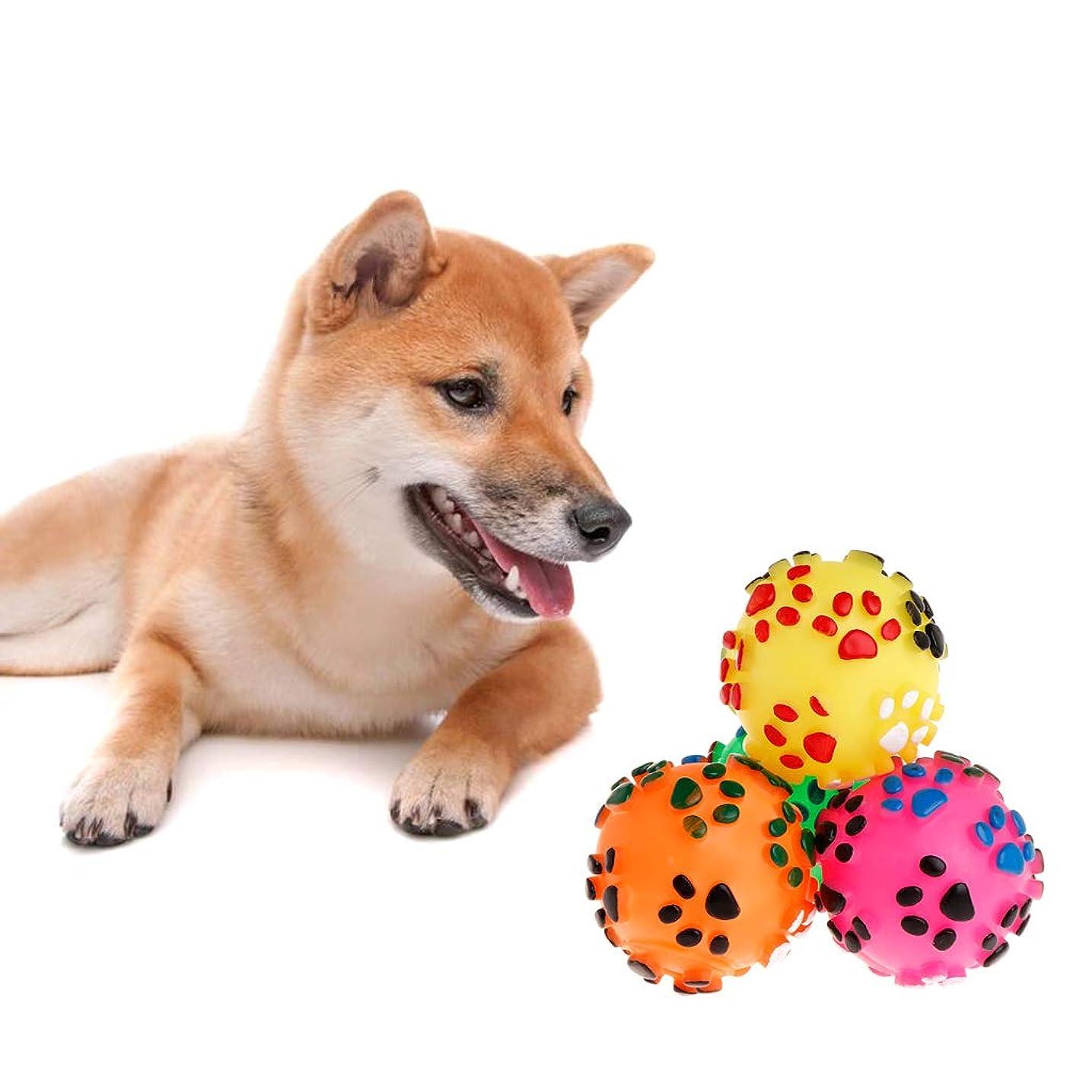 カウントアップ虚弱シンプルさYhiptop ペットのおもちゃボールラバーソフトフットプリントボールプレイインタラクティブ犬子犬猫マッサージきしむ臼歯噛む噛むおもちゃ用品