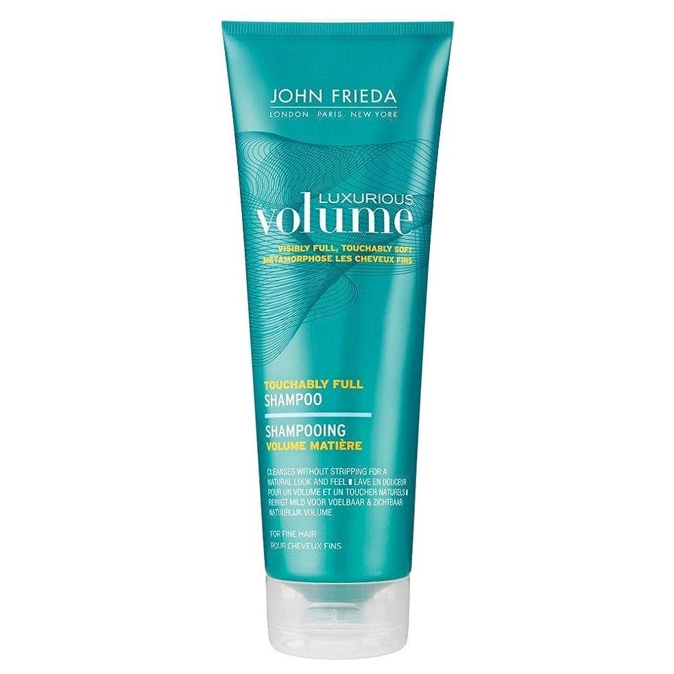 アルファベット普通に太陽John Frieda Luxurious Volume Thickening Shampoo (250ml) ジョン?フリーダ豪華なボリューム肥厚シャンプー( 250ミリリットル) [並行輸入品]