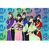 【Amazon.co.jp限定】サマバリ(CD+Blu-ray Disc)(初回生産限定盤)(オリジナル豆ウーマンシールB付き)