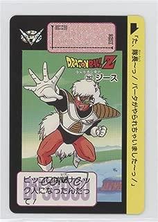 dragon ball power level card