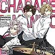 CharadeManiacs キャラクターソング&ドラマ Vol.3