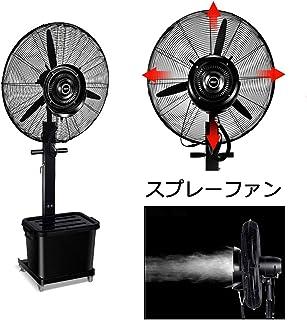 Ventiladores industriales Refrigeración Ventilador grande y oscilante de pie - Ventilador silencioso de pedestal de enfriamiento silencioso, Ventilador de pedestal interior grande para su dormitorio