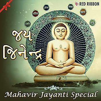 Jai Jinendra - Mahavir Jayanti Special