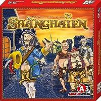 シャンハイ Shanghaien 並行輸入品
