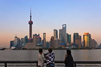Pudong Skyline dominated by Oriental Pearl TV Tower, Shanghai, China by Keren Su/Danita Delimont Art Print, 48 x 32 inches