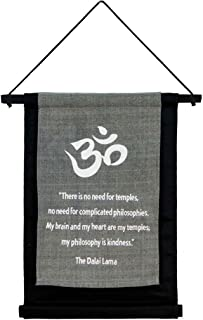 "Imprints Plus Dalai Lama Cotton Banner 12.25"" x 16"" Inspirational Wall Sign Includes 2 Worry Stones in Pouch, Mounting Hardware and Instructions (57485)"