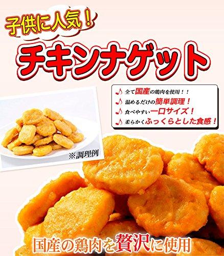 国産鶏肉使用 チキンナゲット 600g×4パックセット お弁当、朝食に最適なお惣菜、おかず 【レンジでチン】