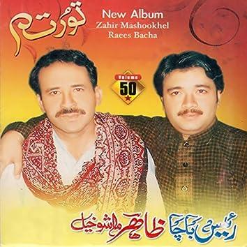Raees Bacha & Zahir Mashokhail, Vol. 50