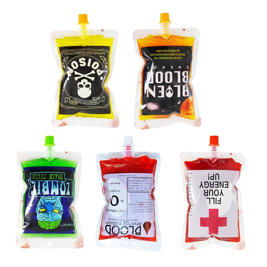 日食コットンビリーキッズ 血液バッグ ストロー ジュース飲料袋 ノベルティ チャック袋 飲料用ジュースバッグ 250ml 再利用可能 使い捨て 保存バッグ パーティー小道具 10個入り