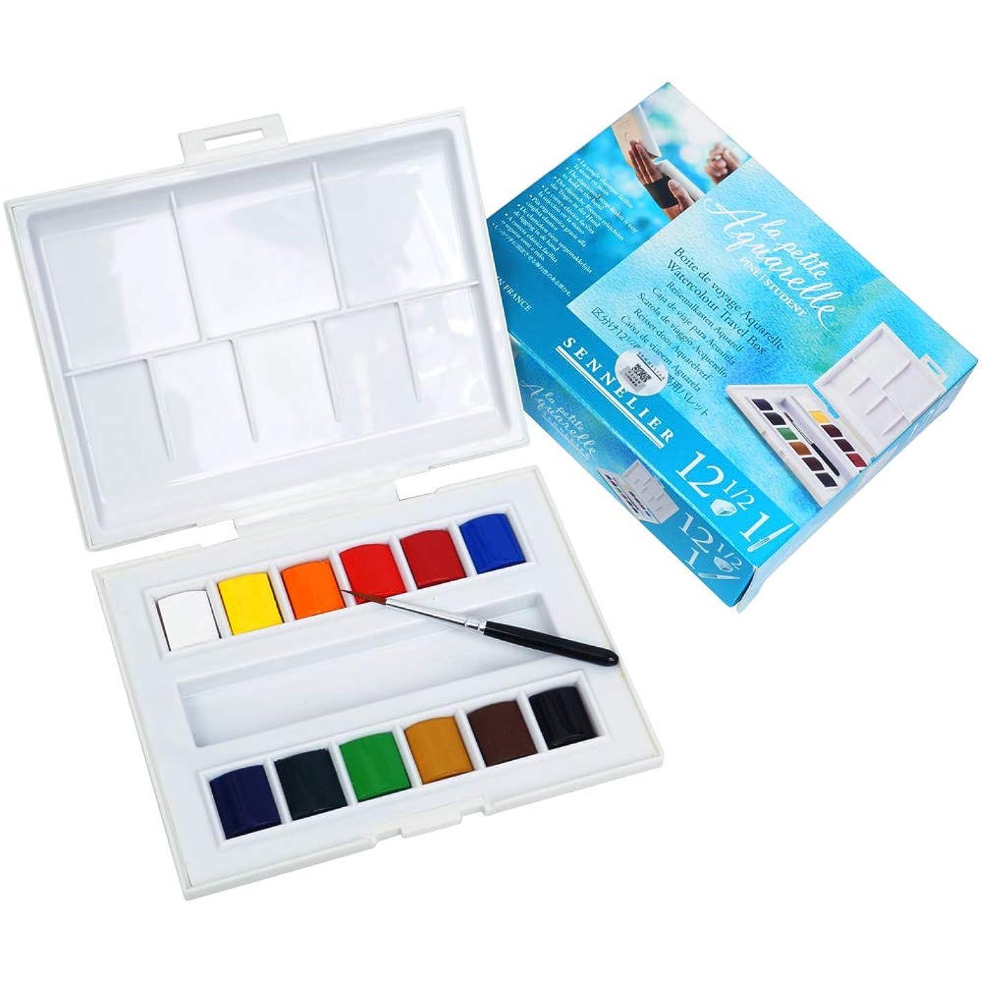 Sennelier La Petite Aquarelle Watercolor Paint Set - 12 Half Pan Plastic Tray With Elastic Hand Strap - Student Grade Watercolor Paint Set - [12 Half Pans]