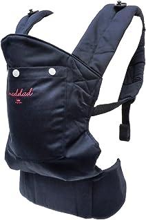 日本エイテックス モダッド ウエストベルトキャリア 首すわりから使えるウエストベルト付き抱っこひも ブラック 01-102