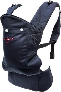 日本EIGHTEX 莫代尔 可做颈部使用的带有腰带的背婴带01-102 [対象] 4ヶ月 ~ 36ヶ月 黑色