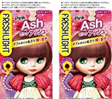【Amazon.co.jp限定】 フレッシュライト ミルキーヘアカラー ピンクアッシュ 2個パックおまけ付き 医薬部外品 セット (40g 80mL)×2 おまけ付き