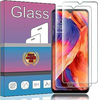 【2枚セット】OPPO A73 専用ガラスフィルム 強化ガラス 液晶 ガラス 超薄型 保護フィルム OPPO A73 専用 日本旭硝子素材AGC 高透過率 硬度9H 飛散防止 OPPO A73 専用液晶保護フィルム PCduoduo