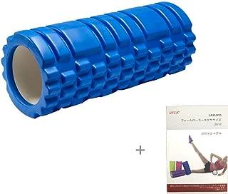 LAKUYO フォームローラー  グリッドフォームローラー ストレッチローラー ヨガポール 筋膜リリースモデル  8色