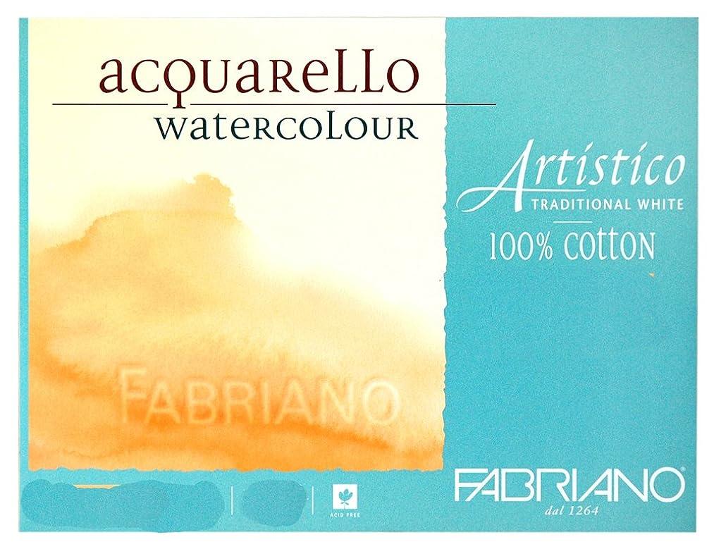 Savoir-Faire SF7130003045 Fabriano 12 x 18 Extra White Hot Press Block