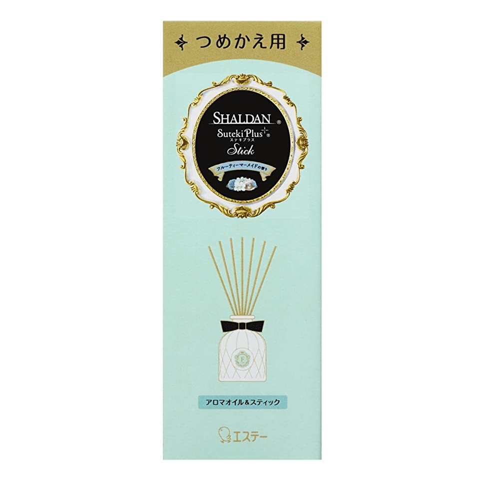 勇者精査東ティモールシャルダン SHALDAN ステキプラス スティック 芳香剤 部屋用 つめかえ フルーティーマーメイド 45mL