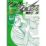 DVD>ル・コルビュジェ 初期 [団体向け] (<DVD>)