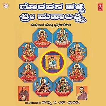 Goravanahalli Sri Mahalakshmi