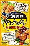 昭和産業 昭和(SHOWA) お肉をやわらかくするから揚げ粉(100g)