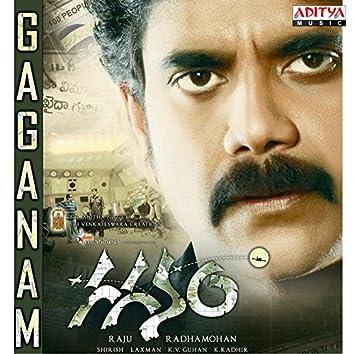 """Gaganam (From """"Gaganam"""")"""
