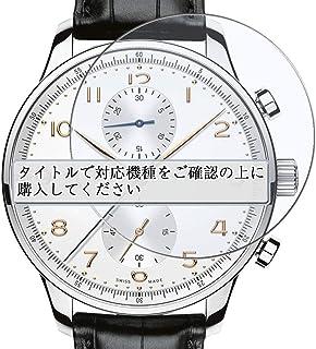 3枚 VacFun フィルム , シチズン CITIZEN L EM0338-88D 向けの 保護フィルム 液晶保護 フィルム 保護フィルム(非 ガラスフィルム 強化ガラス ガラス )スマートウォッチ と互換性のある 腕時計 ニューバージョン