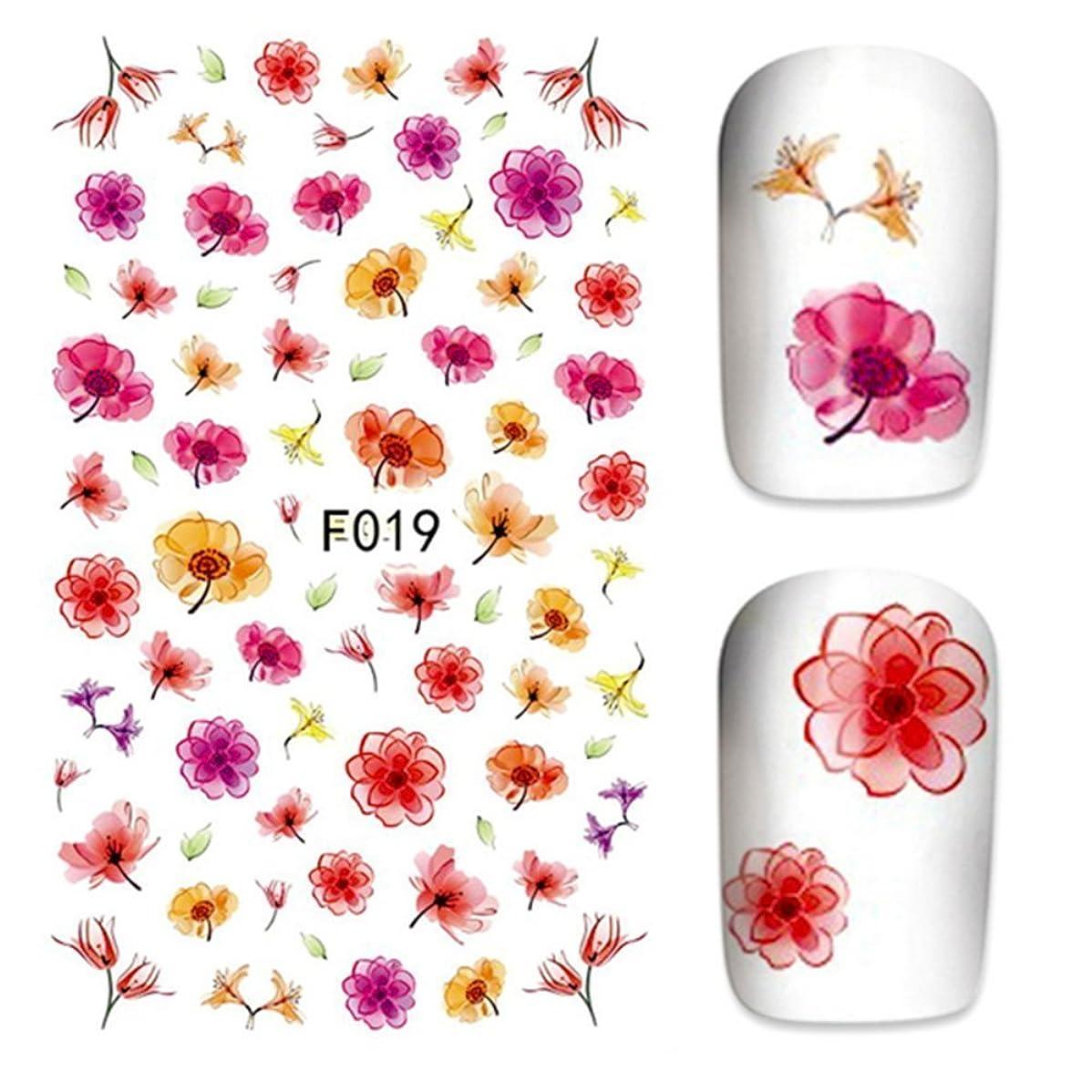 から汗する必要がある水彩 お花パターンネイルステッカー ネイルシールネイルアートパーツ