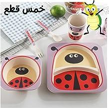 أدوات مائدة طعام للأطفال من ألياف الخيزران بيتل للأطفال، خشب آمن
