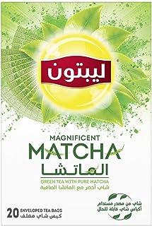 شاي ليبتون بيور الاخضر مع الماتشا الرائعة، 20 كيس- مجموعة من 1