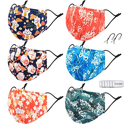 Washable Reusable Face Mask for Women Men - Comfortable Face Masks Covering Adults with Filter, Nose Wire and Adjust Lanyard (Japanese Style Lovers Choice)