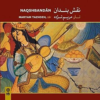 Naqshbandan (feat. Kamran Yaqubi)