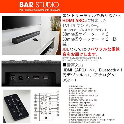 JBLBarStudio2.0chホームシアターシステムBluetooth/HDMI/ARC対応ブラックJBLBARSBLKJN【国内正規品/メーカー1年保証付き】
