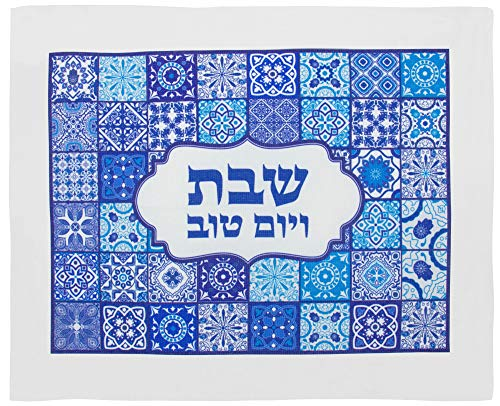 HolYudaica Colorful Linen Challah Cover for Shabbat Bread (20.4'/16.5') with Blue Oriental Style Colorful Print Design, from Israel, Nice Gifts