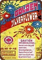 鉄の絵画金属壁金属装飾、1988年中国の花火、公園の看板公園のガイド警告サイン私有財産のための金属屋外の危険サイン