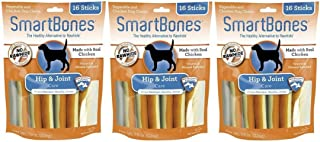 (3 Pack) SmartBones Functional Health Hip and Joint Care Chicken Treat Sticks for Dogs (16 Treats Per Pack / 48 Treats Total)