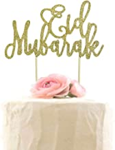 Eid Mubarak Cake Topper, Ramadan Kareem Cake Toppers, Muslim Islamic Toppers for Wedding Baby Shower Birthday Party Decorations - Gold Glitter