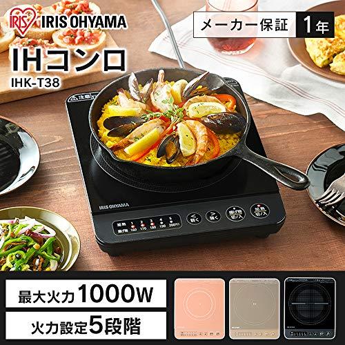 アイリスオーヤマ IHコンロ 1000W 卓上 デザイン IHK-T38-B ブラック