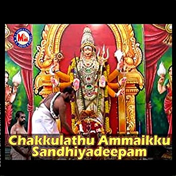 Chakkulathu Ammaikku Sandhiyadeepam