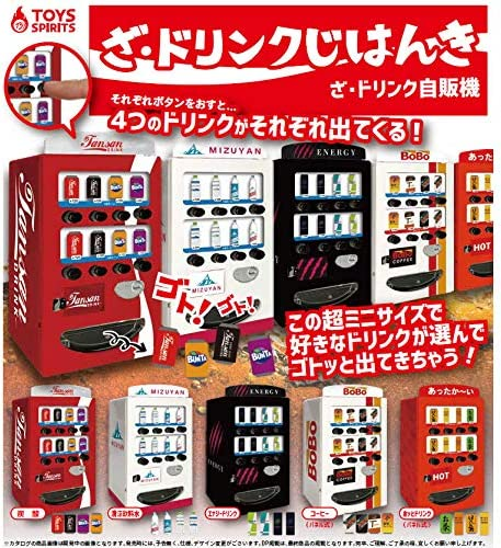 Philadelphia Recommendation Mall Capsule Toy The Drink Mini Collection Soda Machine Vending