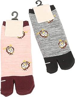 Koala Superstore, 2 pares de chanclas Calcetines Mujer Otoño Invierno Algodón Dos dedos del pie Calcetines casuales, búho