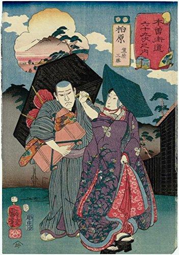 UKIYOE Japón series005: Elegante Ukiyo-e impresiones