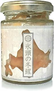 黒帯 鮭 サーモン ルイベ 氷頭入 北海道 羅臼 鮭節 昆布醤油 仕立て 甘口