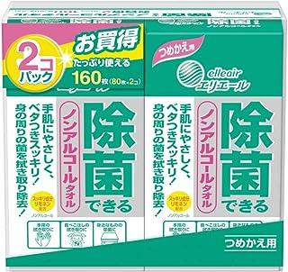 エリエール ウェットティッシュ 除菌 ノンアルコールタイプ ボトル つめかえ用 160枚(80枚×2パック) 【まとめ買い】