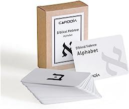 CARDDIA Biblical Hebrew Alphabet (Including Consonant, Vowel, Dagesh and Final Form)