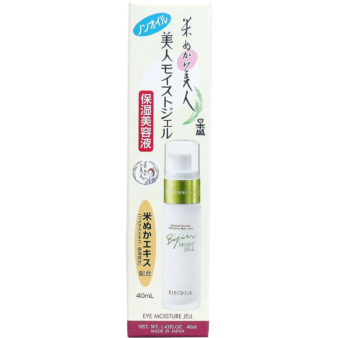 きらめきスポット理容師日本盛 米ぬか美人 モイストジェル 40ml hs