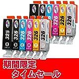 キヤノン Canon 互換インク BCI-326 BCI-326(BK/C/M/Y/GY)+BCI-325BK 6色セット×2パック(計12個入り) 【Kingway限定】