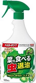 アース製薬 アースガーデンT 1000ml (葉を食べる虫退治)