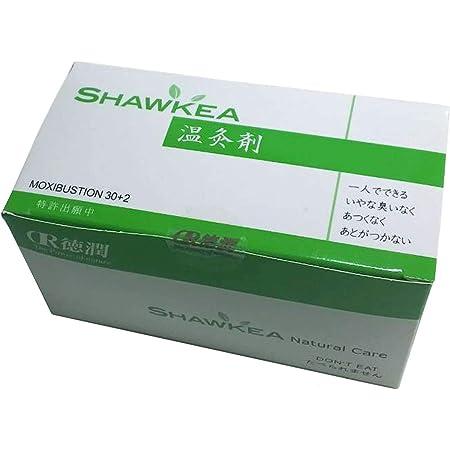 〔徳潤〕邵氏温灸器専用 温灸剤 30+2個入<ハーフサイズ>