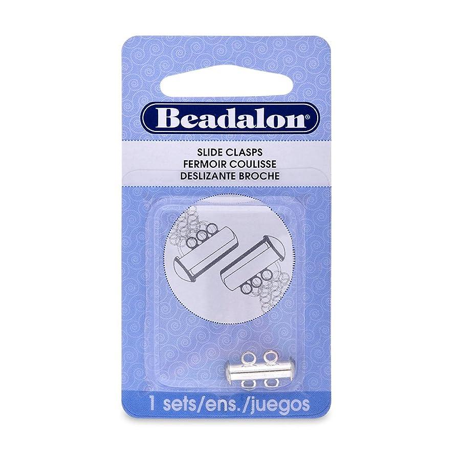 Artistic Wire Beadalon Slide Clasp 2 Strand Nickel Free Silver, Plated, 1-Set