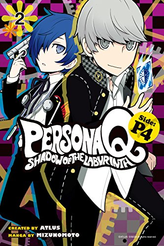 Persona Q: Shadow of the Labyrinth Side: P4 Vol. 2 (Persona Q: The Shadow of the Labyrinth) (English Edition)